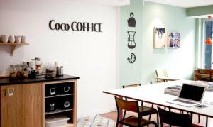 Coco Coffice (3)